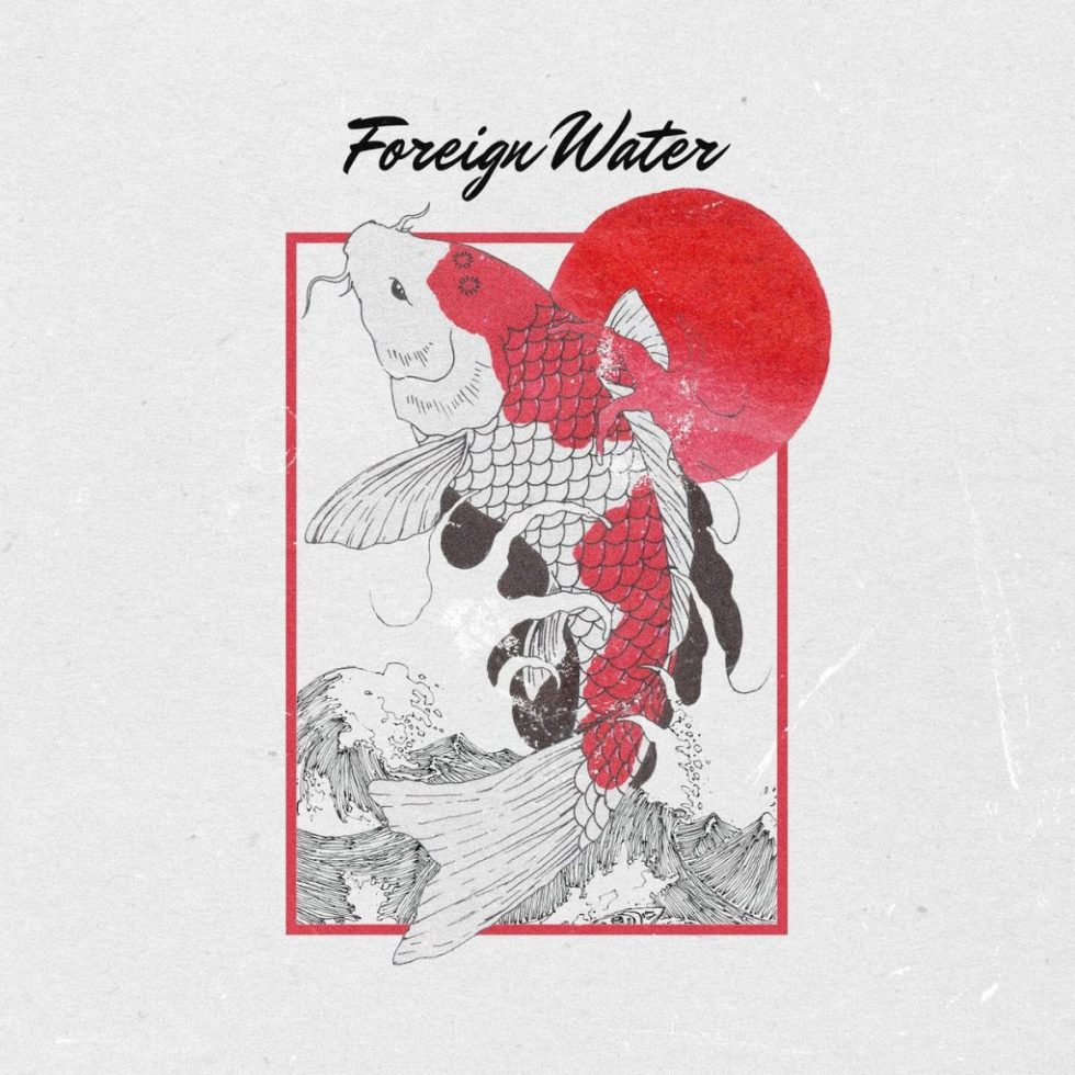 1477629044_jahkoy-foreign-water-ep